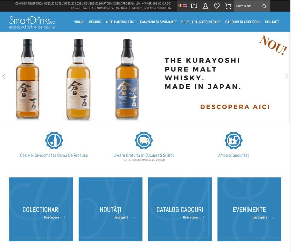 sd_homepage