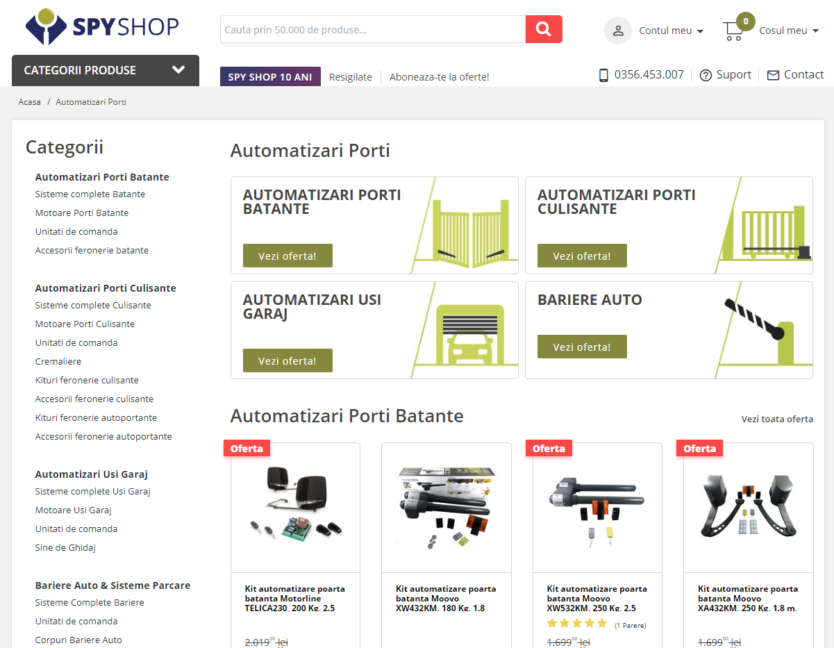 spyshop category