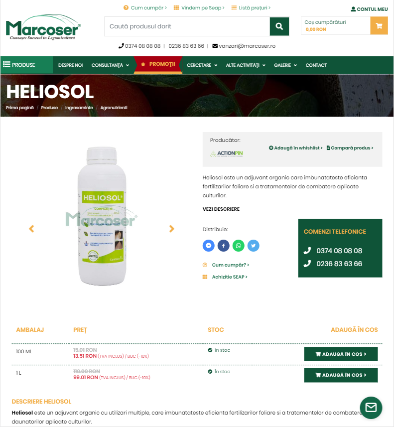 marcoser-product